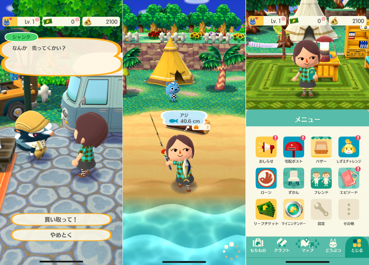 Screens from the Animal crossing: Pocket Camp app on iOS.