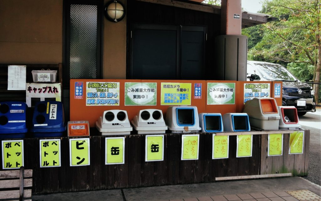 A trash recycling area at a highway rest stop in Japan.