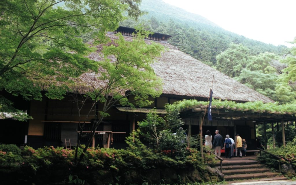 Get a discount at Amazake Chaya with the Hakone Freepass.