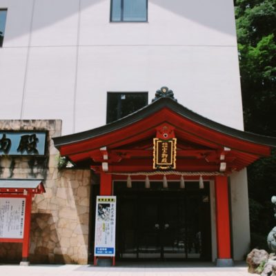 Visit the Hakone Treasure Museum with the Hakone Freepass.
