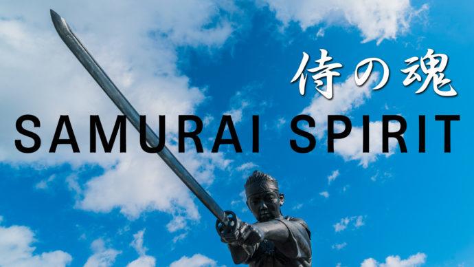 The Samurai Spirit of Fukushima Prefecture (Video)
