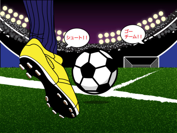 World Cup Words: Talking about Football in Japanese