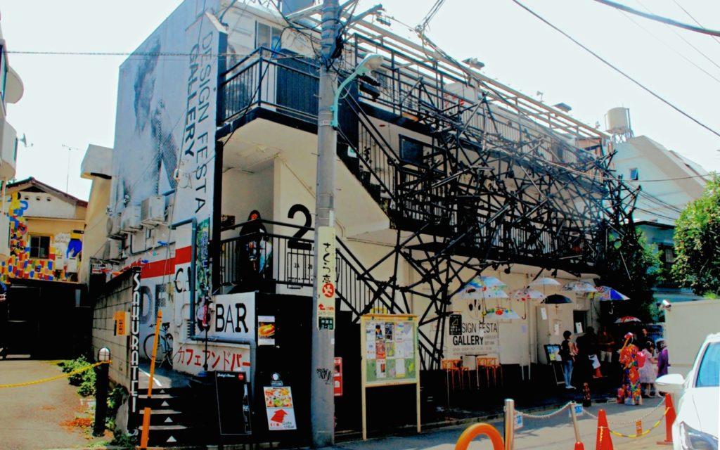 Design Festa Gallery from outside