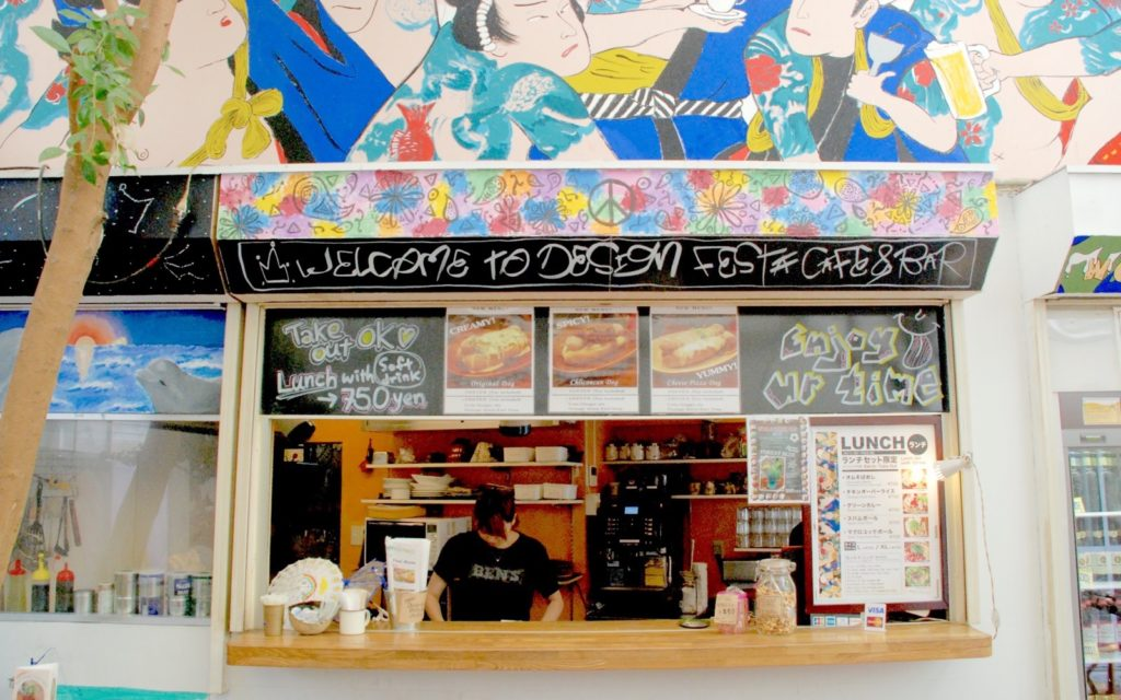 Design Festa Gallery Cafe and Bar