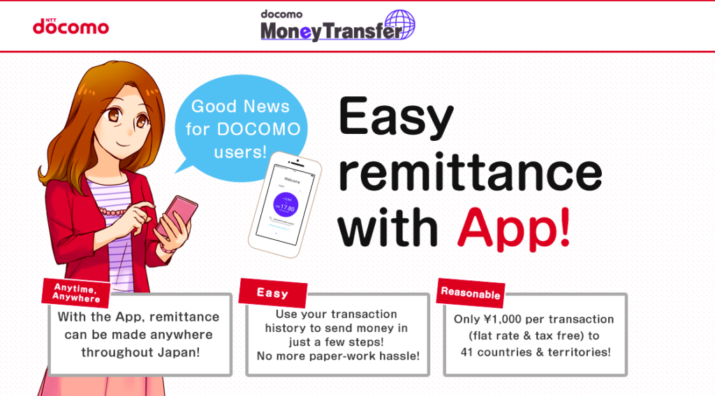8 Perks You Didn't Know Came with Your NTT Docomo Phone - GaijinPot