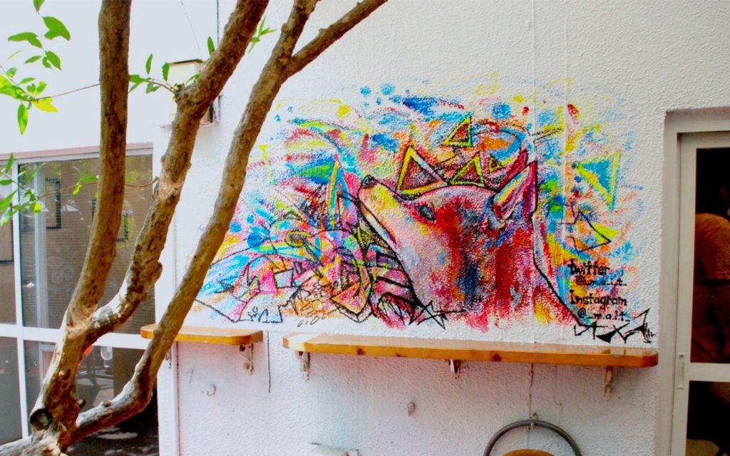 Wolf Mural Design Festa Gallery