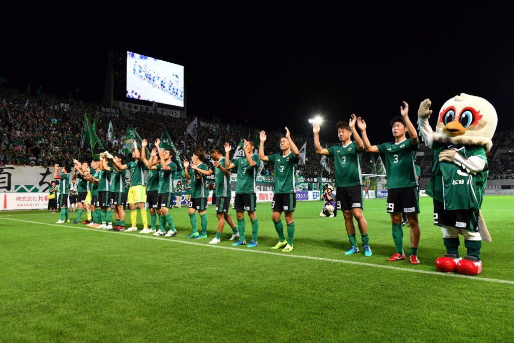 J.League club Matsumoto Yamaga on the field.