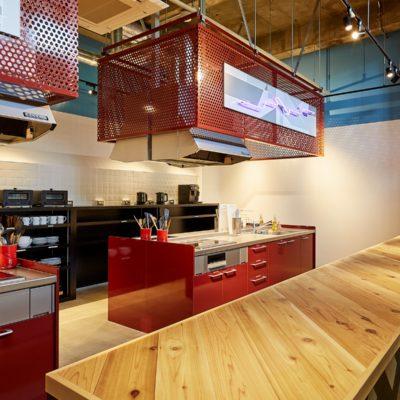 Terminals Takatsuki kitchen