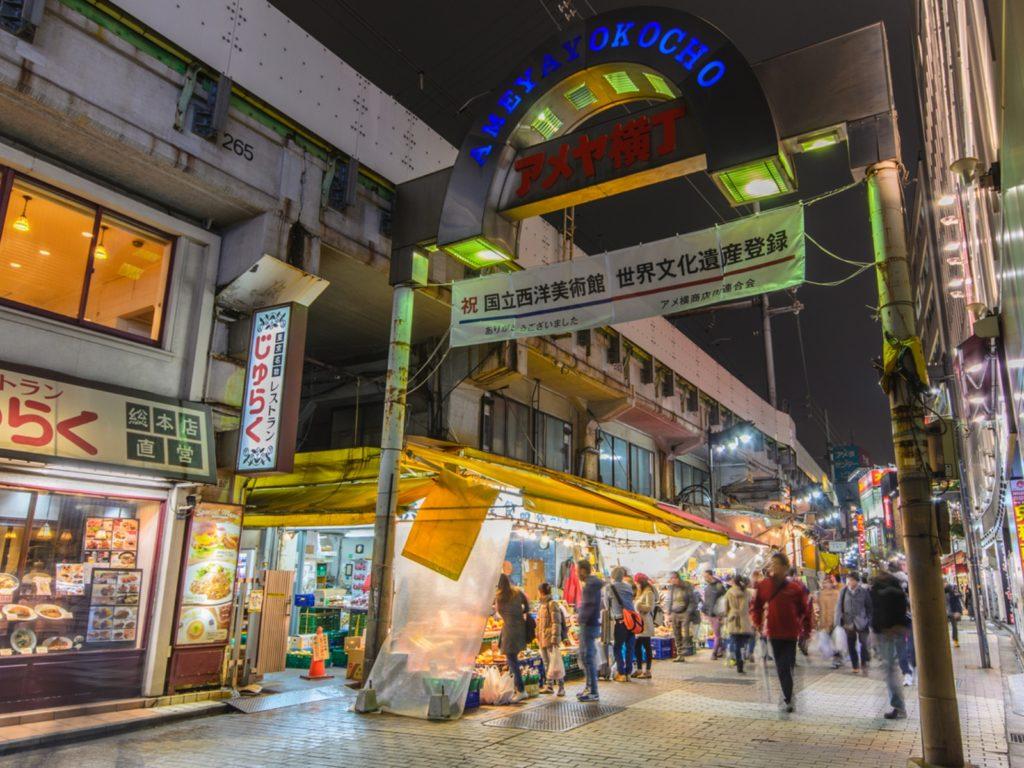 Ameyayokocho Tokyo Quirky Activities