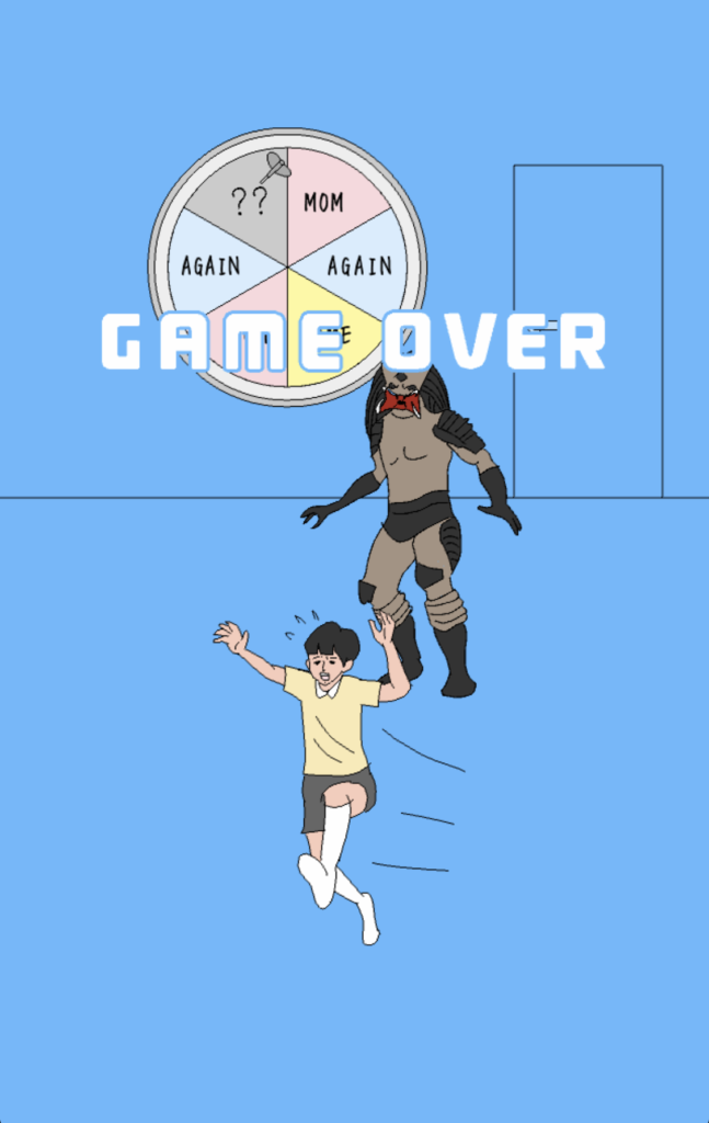 Hidden my game by mom game over screen 2