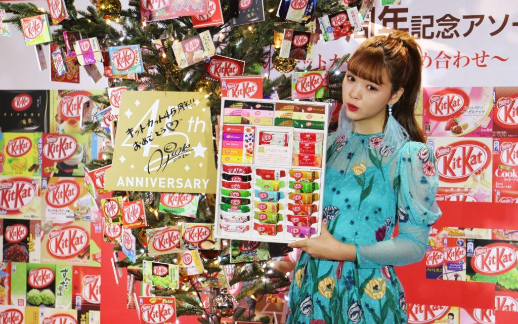 Fujita Nicole at the KitKat 45th anniversary event