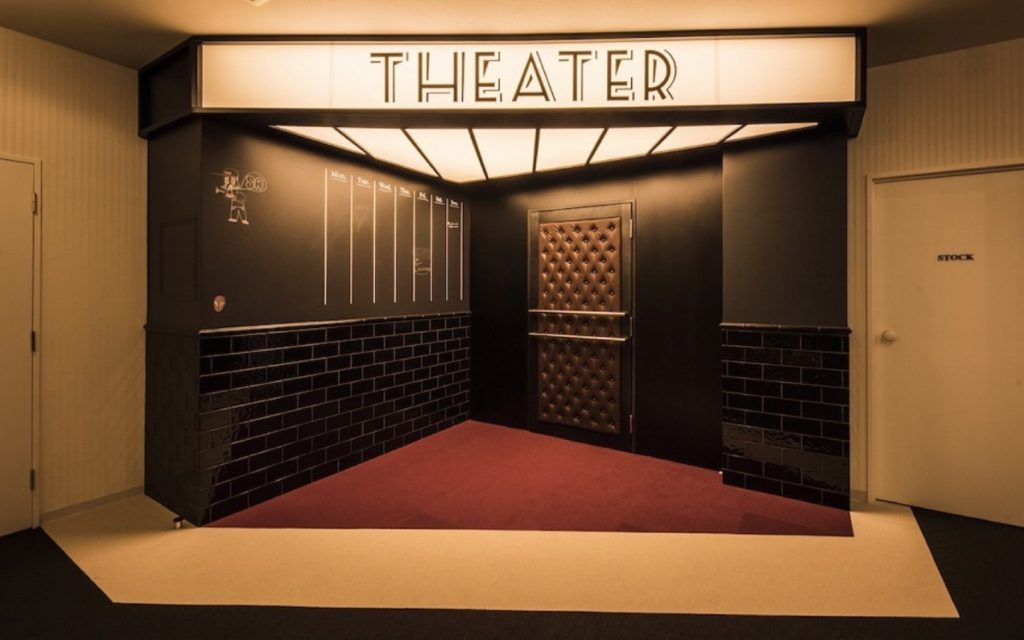 Theater at Films Wako by Social Apartments