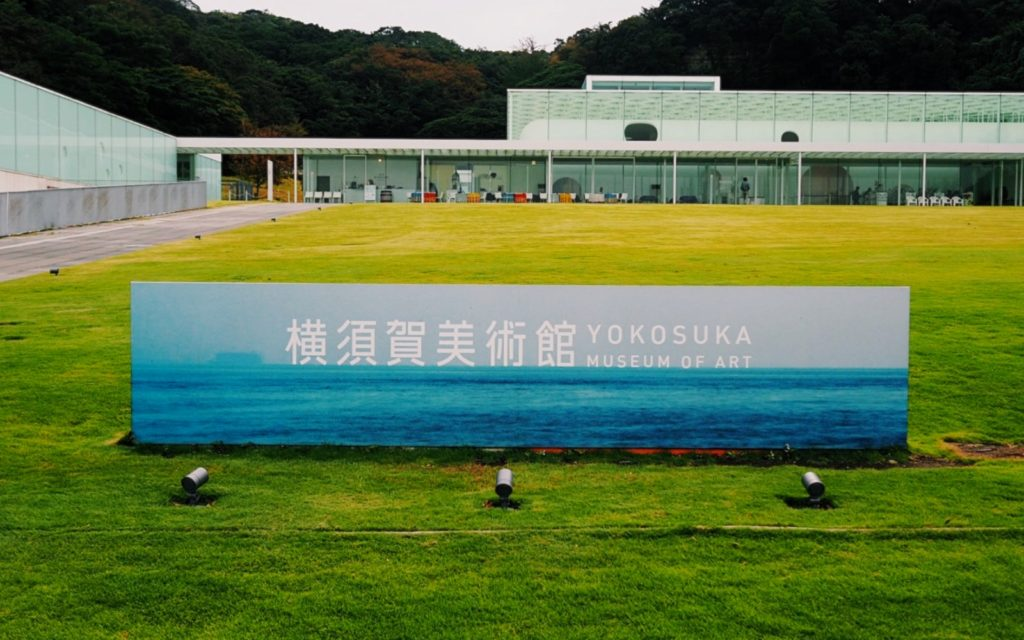 Yokosuka Museum of Art with the Misaki Maguro Pass