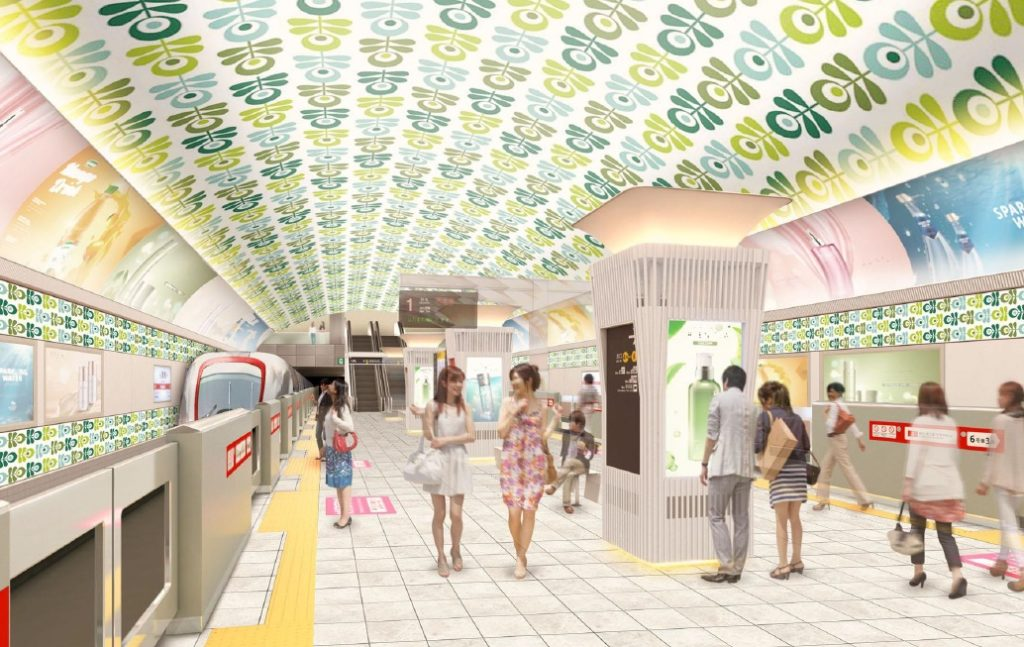 People in Osaka Really Hate Train Station Redesigns
