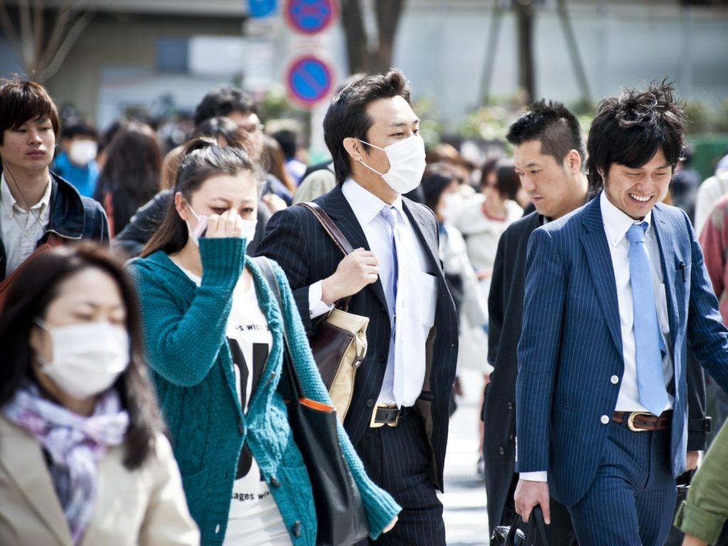 Hay Fever Season in Tokyo Has Officially Begun