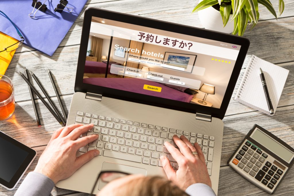 Making Reservations in Japanese