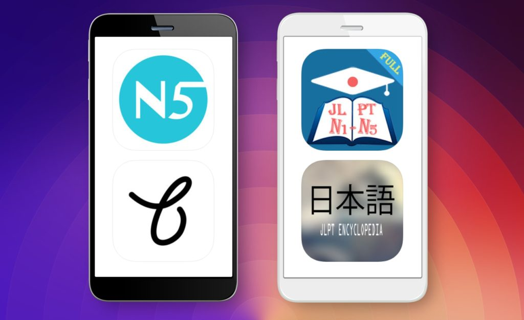 4 Mobile Apps to Study for the JLPT N5