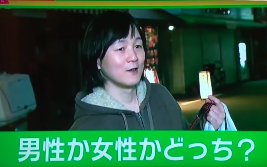 This Japanese TV Show Panelist Is Being Praised for Calling Out An Offensive Segment about Gender