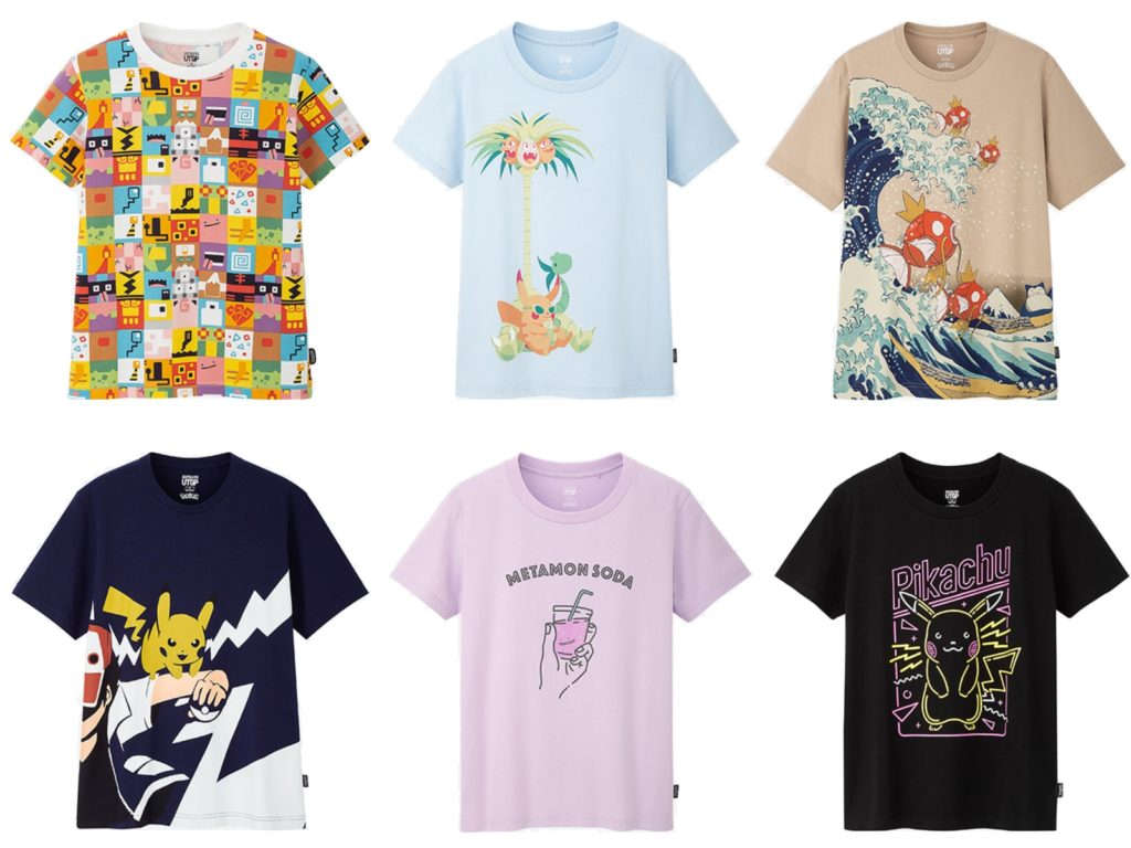 Uniqlo's Pokémon T-shirt Contest Winners Announced Then Disqualified