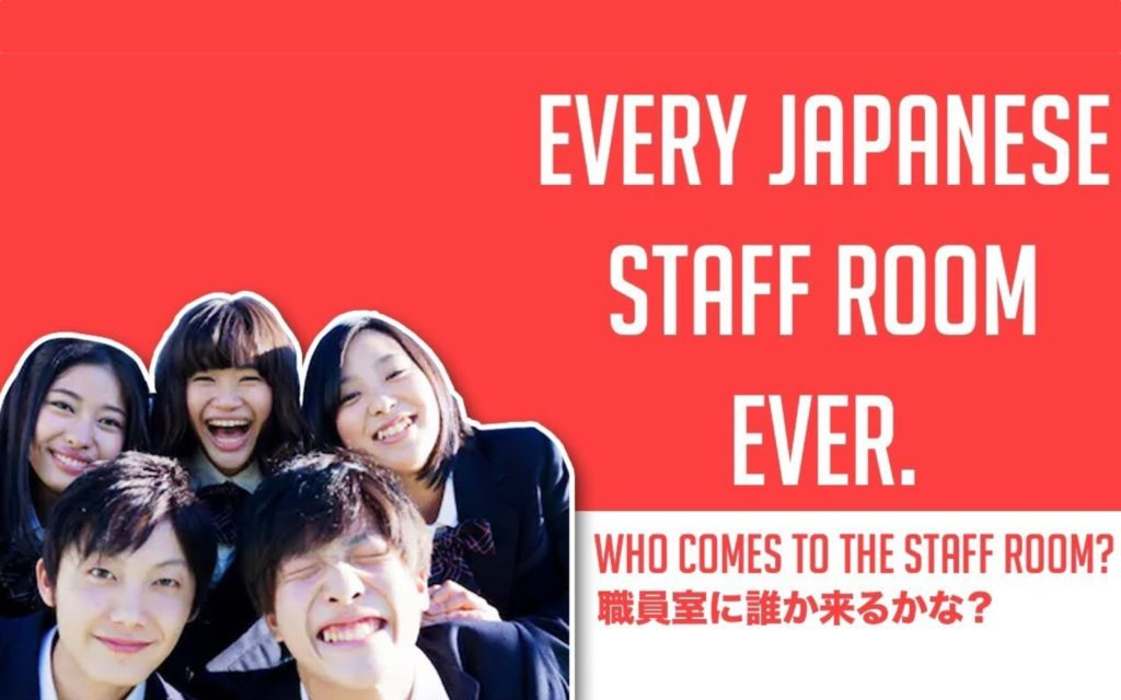 Types of People You'll See in Every Japanese School Staffroom