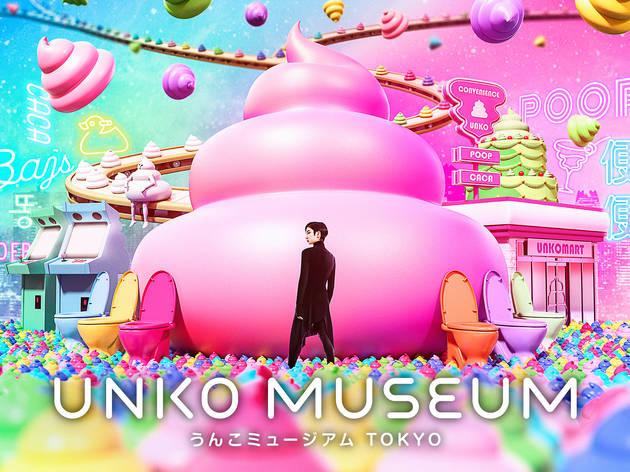 Permanent Poop Museum Now Open in Tokyo