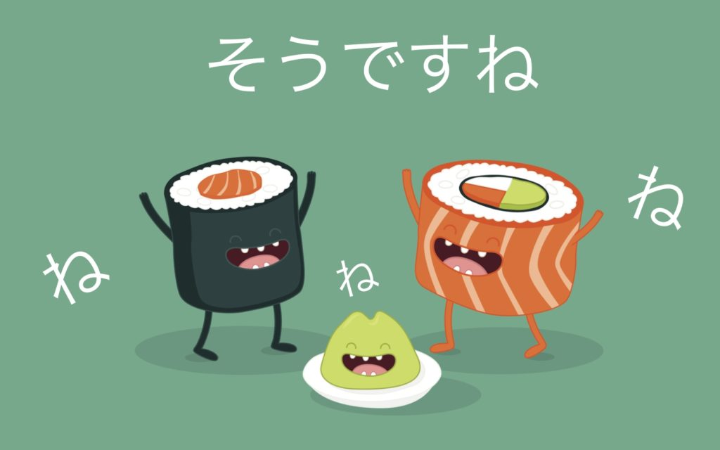 How to Make Small Talk in Japanese