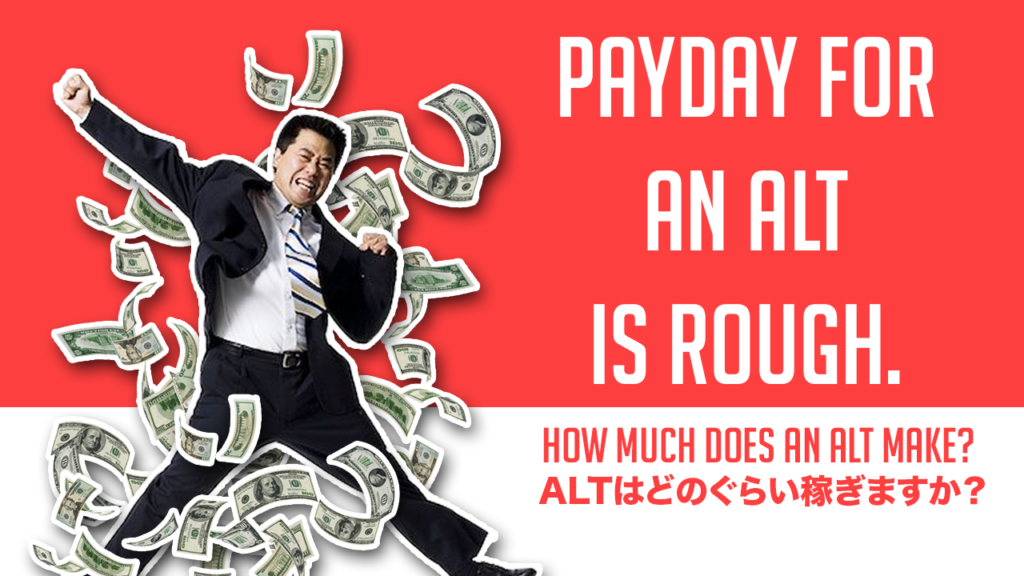 How Payday Works For An English Teacher in Japan