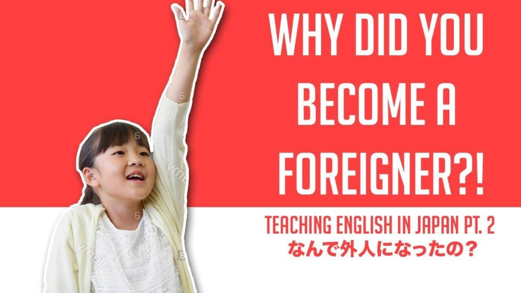 What Is It Like to Teach English at a Japanese Elementary School?