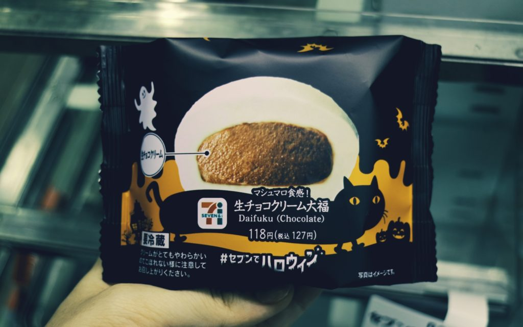 8 Halloween Treats You Can Get at the Convenience Store in Japan