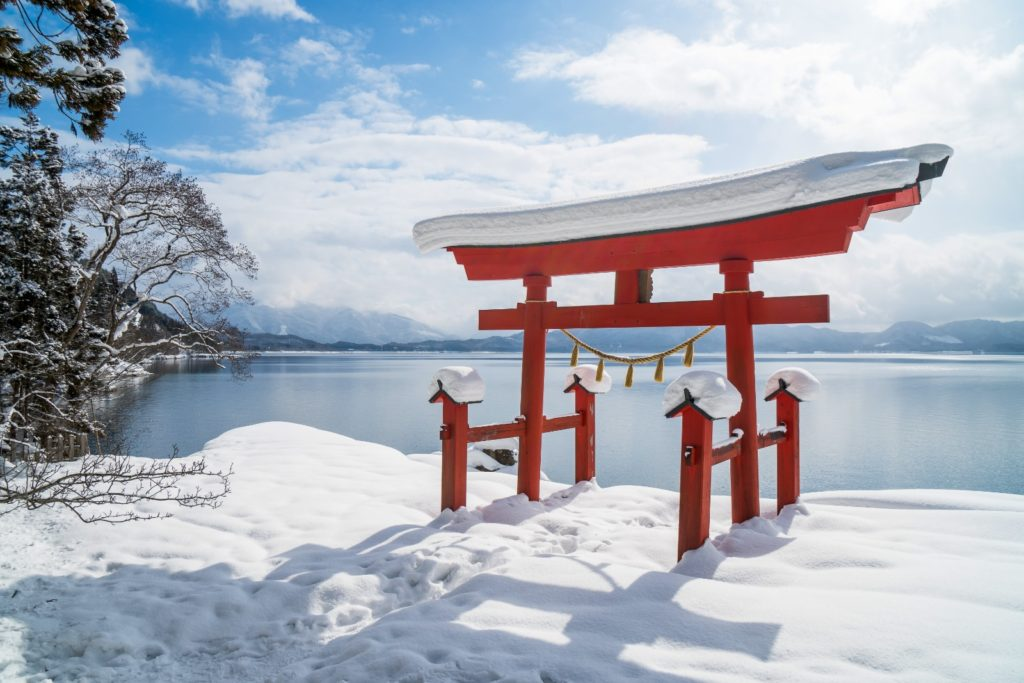 Study Japanese in An Enchanting Winter Wonderland in Rural Northern Japan