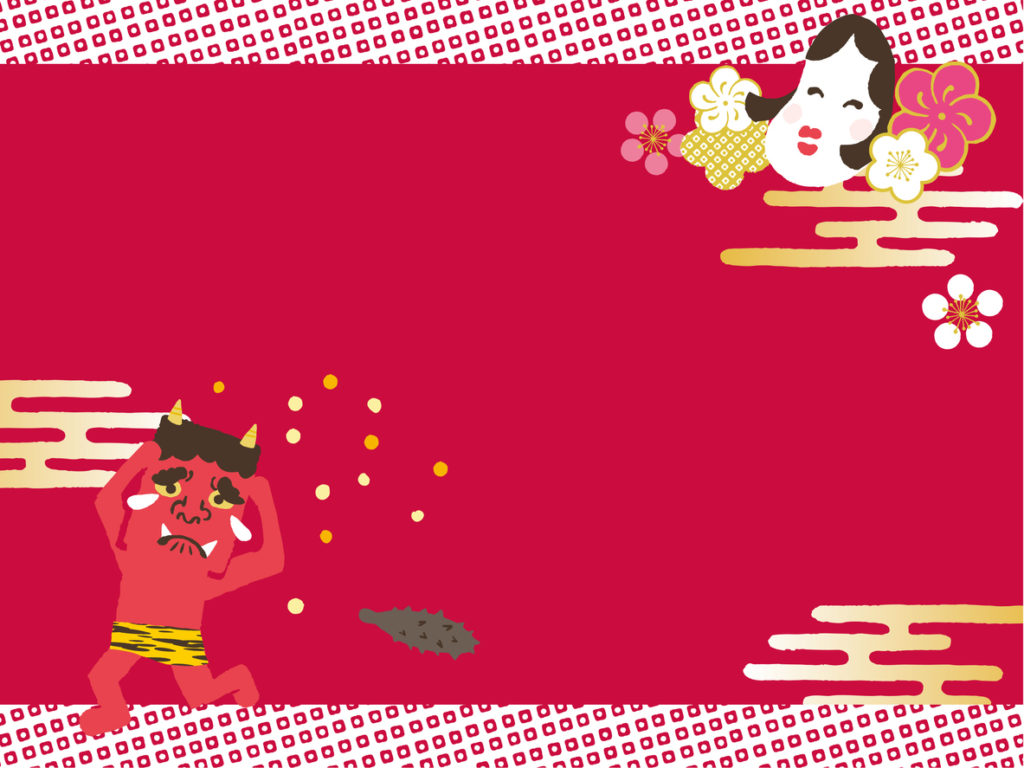 What the Heck is Setsubun?
