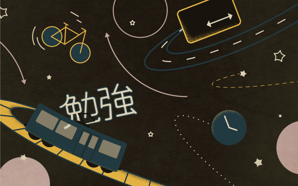 Kanji Cheat Sheet: Getting a Commuter Pass in Japan