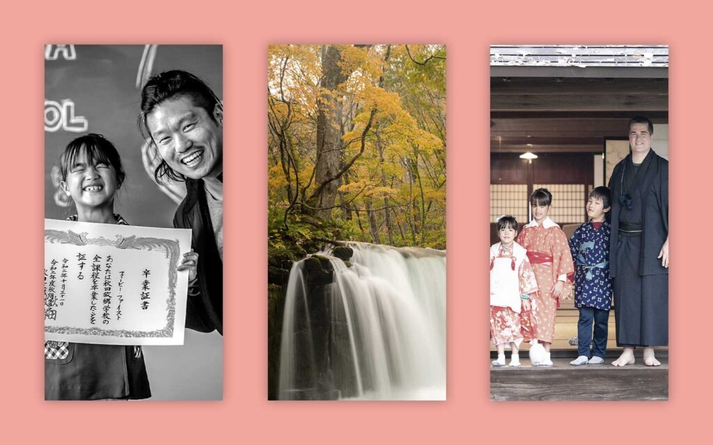 Immerse Your Family in a Short-Term Rural Japanese Language Experience