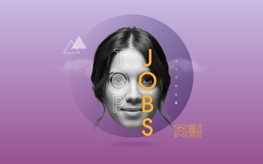 2021 Top Jobs in Japan Week 13