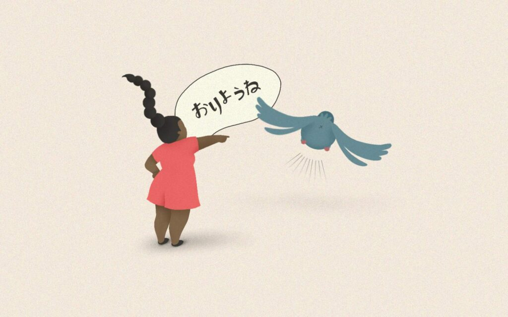 Tweet of the Week #133: Japanese Nurseries Encourage Positivity
