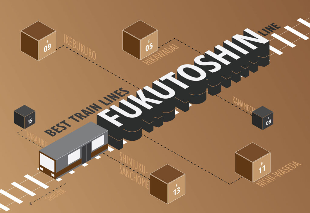 Best Train Lines for Living in Tokyo: The Fukutoshin Line