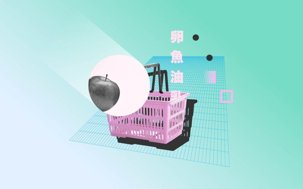 Beginner's Guide to Supermarket Shopping in Japan