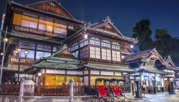 Dogo Onsen in Matsuyama, Ehime prefecture