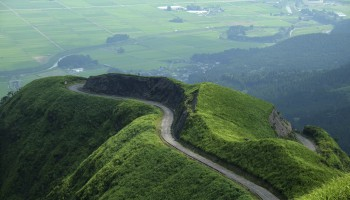 Mountain Pass in Kumamoto Prefecture