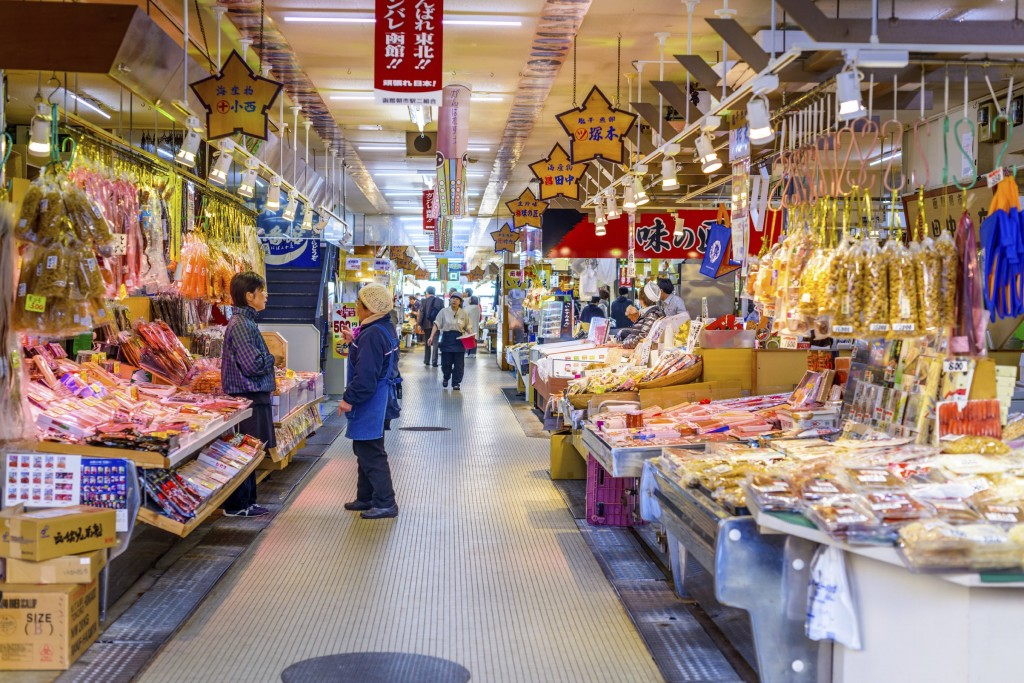 Wake up early for the Asa-ichi market which opens at 5 a.m.