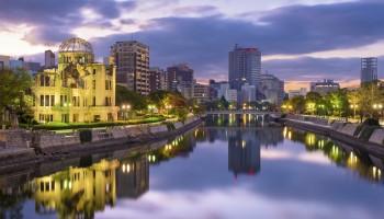 Hiroshima, Japan skyline at the Atomic Dome.