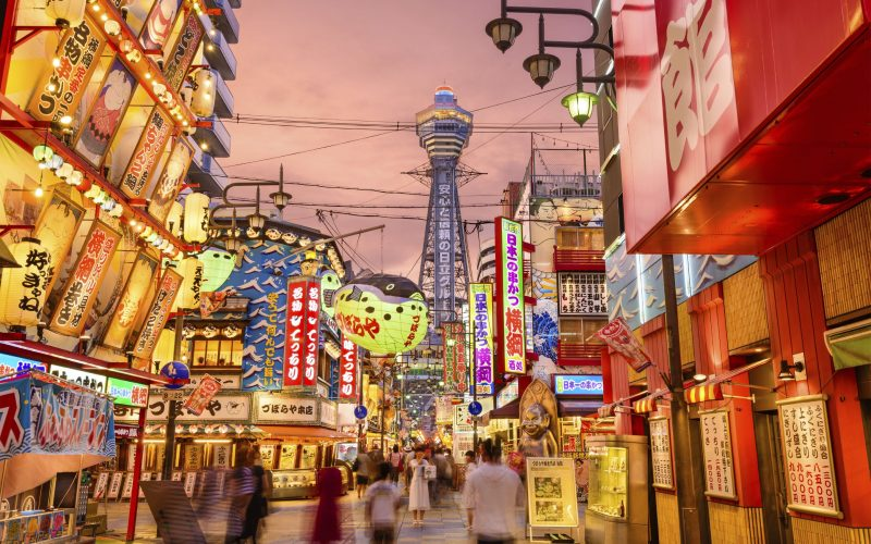 Explore Shinsekai, a pre-war neighbourhood that was created with New York as a model for its southern half and Paris for its northern half.
