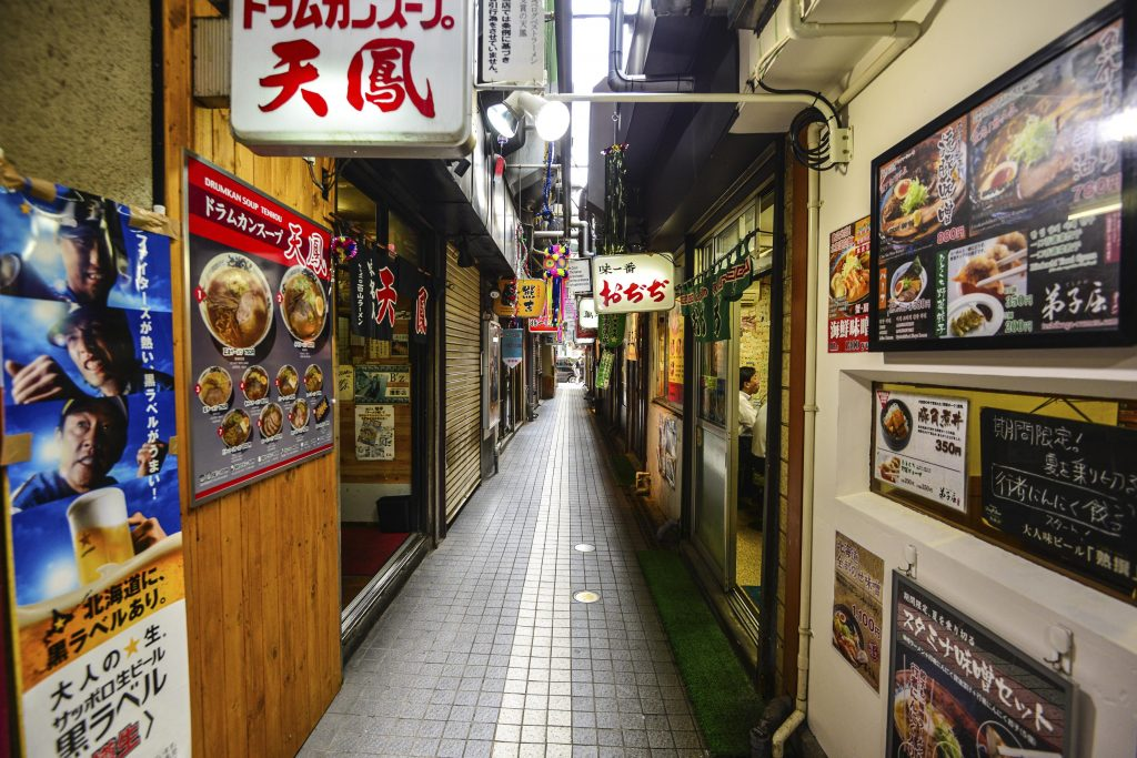 Put on your stretchy pants and explore Sapporo's ramen street.