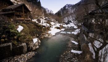 Takaragawa Onsen, Gunma Prefecture
