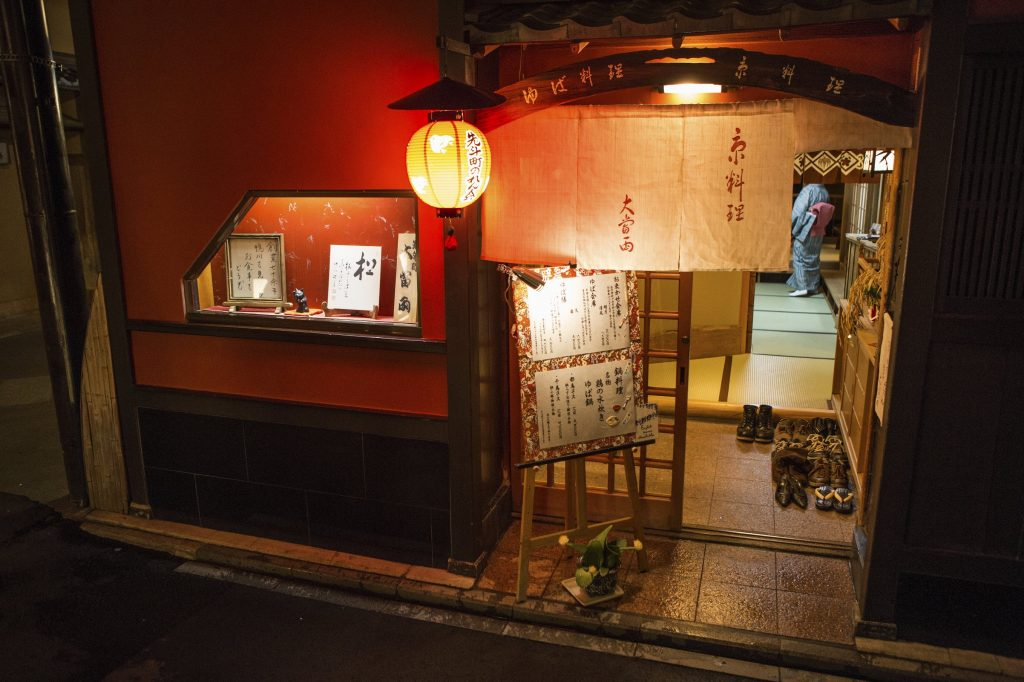 Restaurant in Kyoto