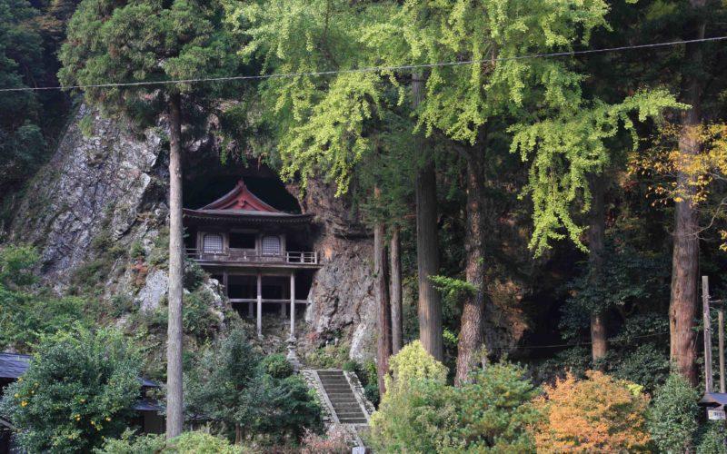 Wakasa Temple Tottori