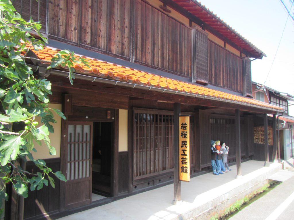 Shop in Wakasa