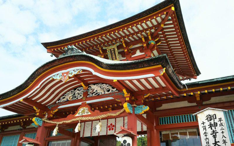 Yuda Onsen