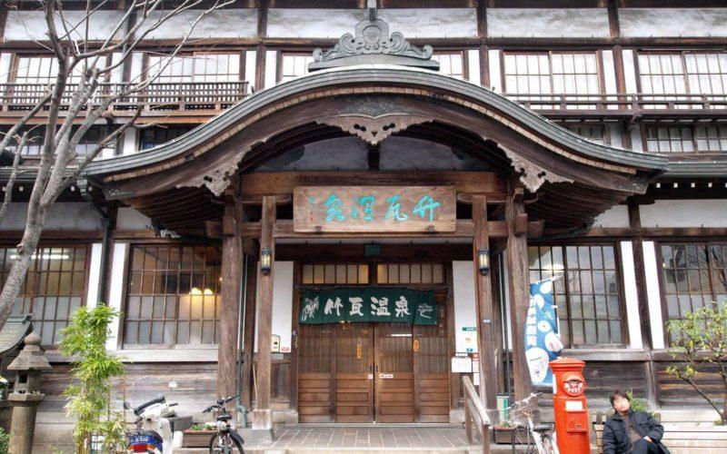 Beppu's Takegawara Onsen.